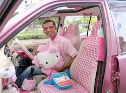 Hello Kitty Car Chic Magnet Pinkcarauction