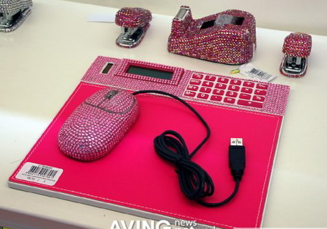 Ipod pinkcarauction - Girly office desk accessories ...